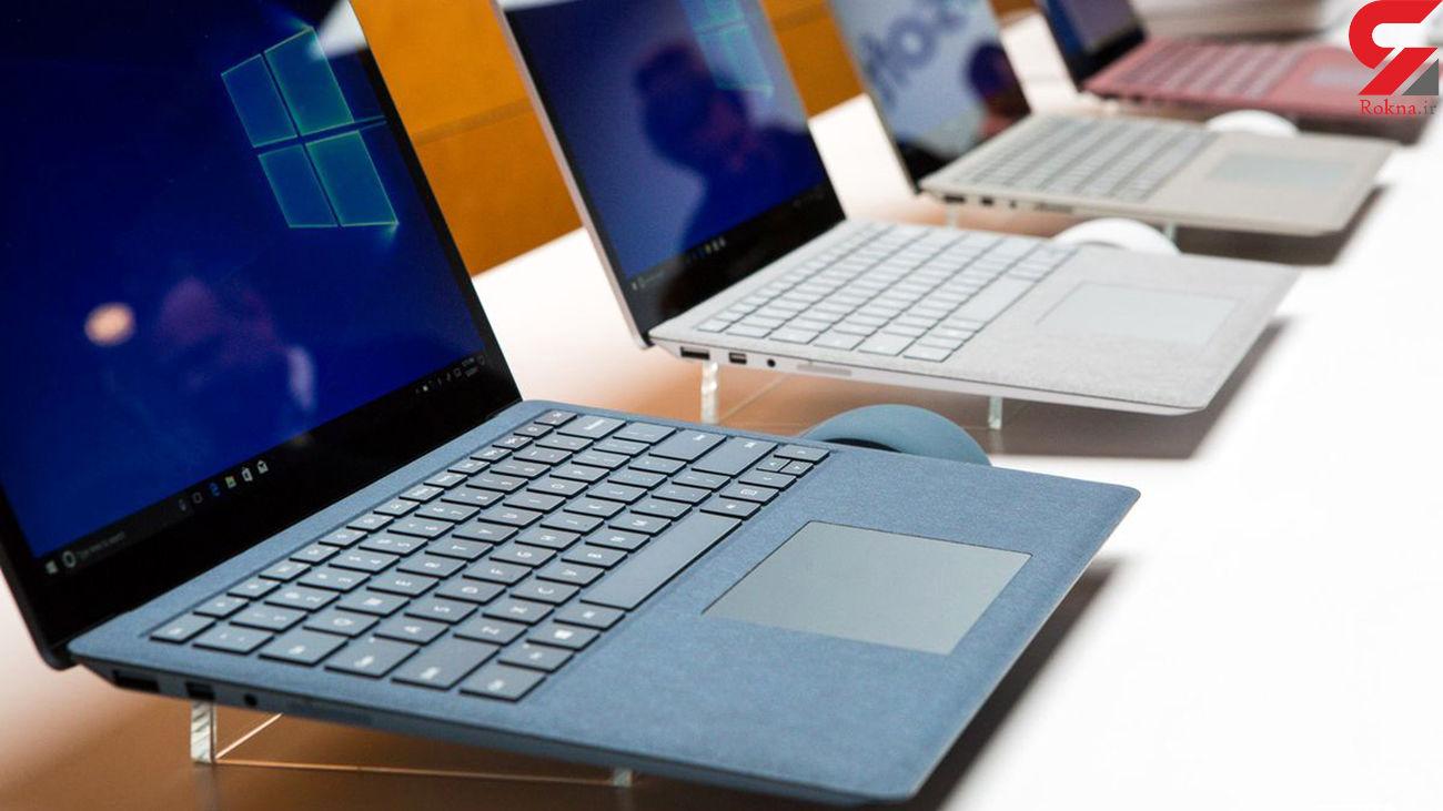قیمت لپ تاپ دست دوم در بازار + جدول