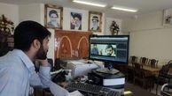 قوه قضاییه هوشمند با تشکیل 1400 دادگاه آنلاین