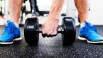 کاهش خطر سکته با وزنه زدن