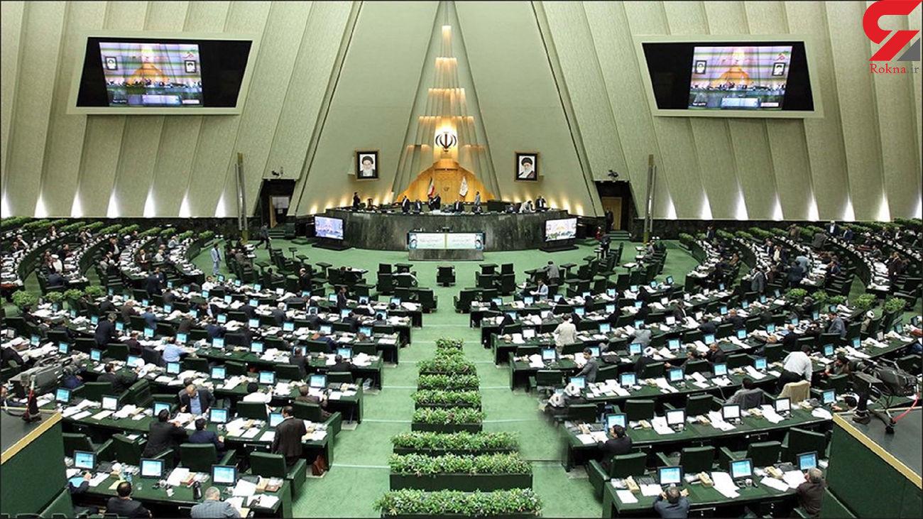 آغاز تهیه طرح مسکن در کمیسیون اقتصادی مجلس