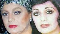 رامش خانم خواننده قدیمی درگذشت + عکس