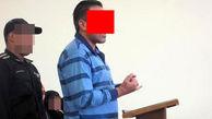 زن خائن با قتل شوهرش از تهران به کانادا فرار کرد! + جزییات
