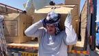 رسول خادم در مرز ایران و افغانستان چه می کند؟ + عکس