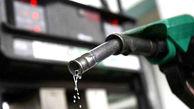 آخرین خبر از افزایش قیمت گازوئیل + جزئیات