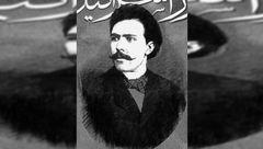 اعدام روزنامهنگار مشهور تهران در باغ شاه +عکس