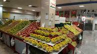 کاهش قیمت انواع انگور، کاهوی رسمی و سیب زمینی تُرشی در میادین میوه و تره بار