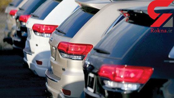 دلایل افزایش واردات خودروهای خارجی