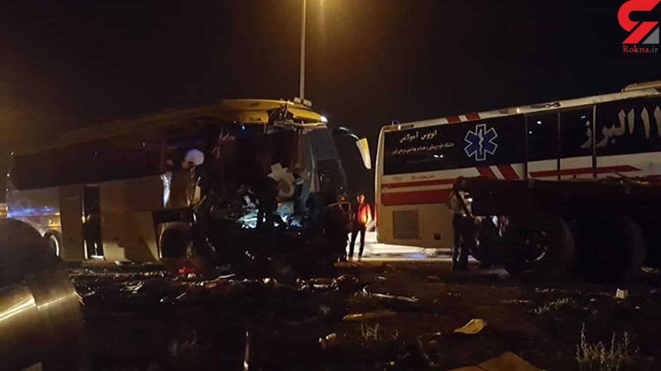 3 کشته در تصادف خونین آزادراه کرج - قزوین / دیشب رخ داد +عکس