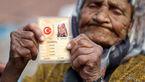 پیرترین زن ترکیه با دختر 80 ساله اش زندگی می کند+عکس