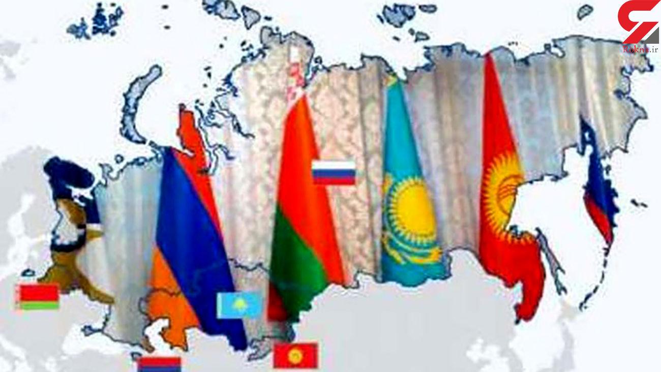 کاهش حجم تجارت ایران با اوراسیا