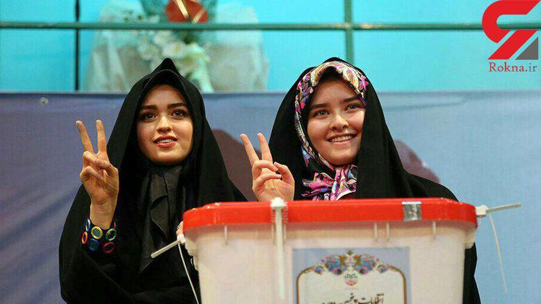 نوادگان امام خمینی (ره) در انتخابات شرکت کردند+ عکس