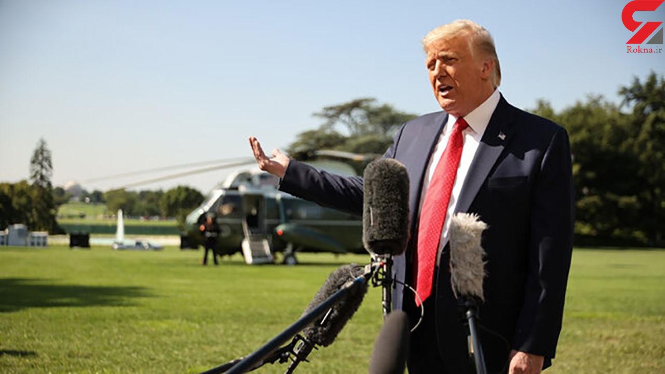 آیا ترامپ قدرت را ترک می کند؟