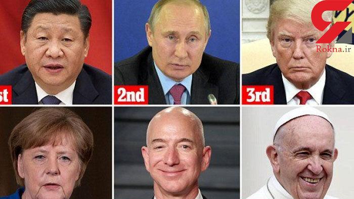 رئیس جمهور چین قدرتمندترین فرد سال شد/ پایان سلطه پوتین