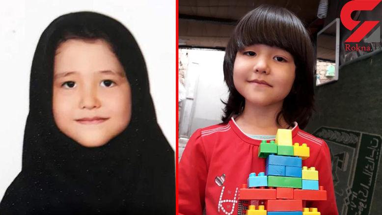 فاطمه 7 ساله در خیابان مرتضوی تهران ناپدید شد / این دختر را دیده اید + عکس