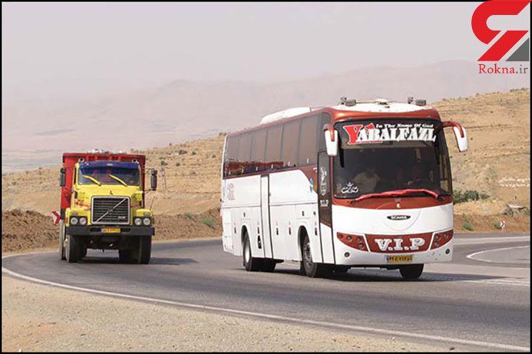 """رصد تخلف رانندگان اتوبوسهای برون شهری در سامانه """"سپهتن"""""""