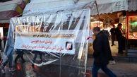 مبارزه با کرونا با ایجاد تونل ضد عفونی شهروندی در بازار تبریز