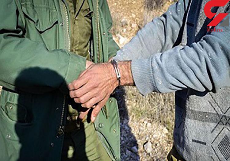 دستگیری ۴ نفر شکارچی متخلف در بوکان