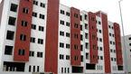 قیمت مسکن در پردیس تهران چهارشنبه 19 آذر ماه 99 + جدول