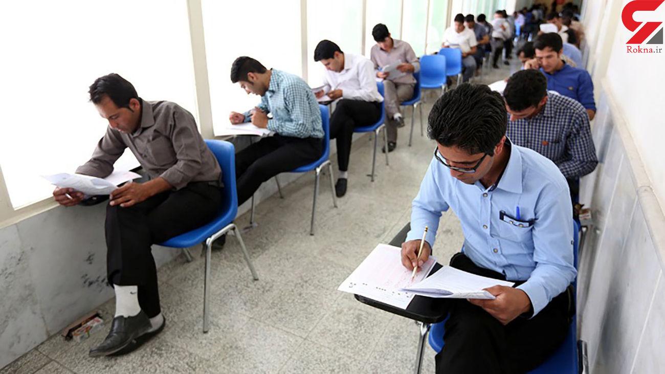 فردا؛ آخرین مهلت ثبت نام در آزمون استخدامی بخش خصوصی