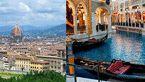 رمانتیک ترین شهرهای دنیا +عکس هاس دیدنی