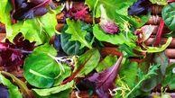 راز تندرستی در کدام سبزی ها نهفته است؟