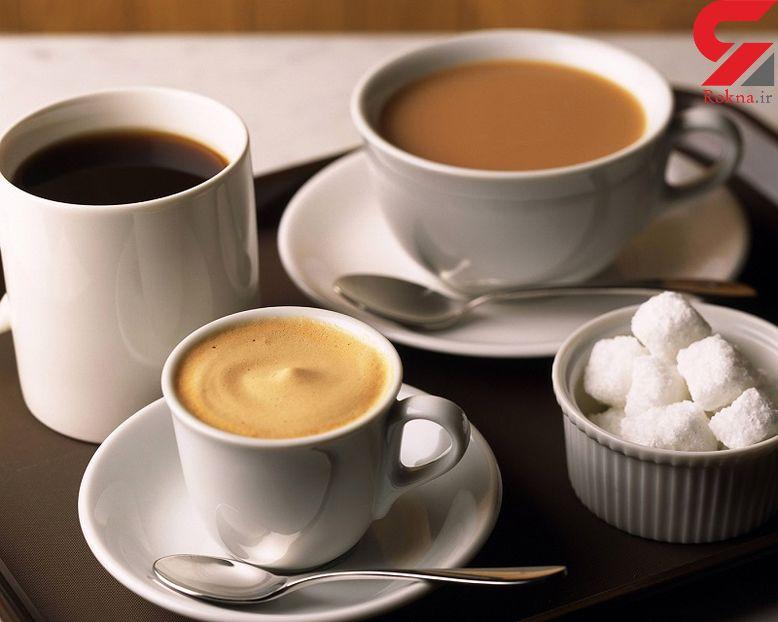 کدام نوشیدنی سالم تر است؟قهوه یا چای!