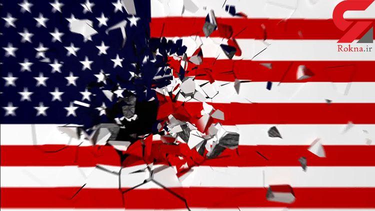 جزئیات لانه های جاسوسی آمریکا در منطقه