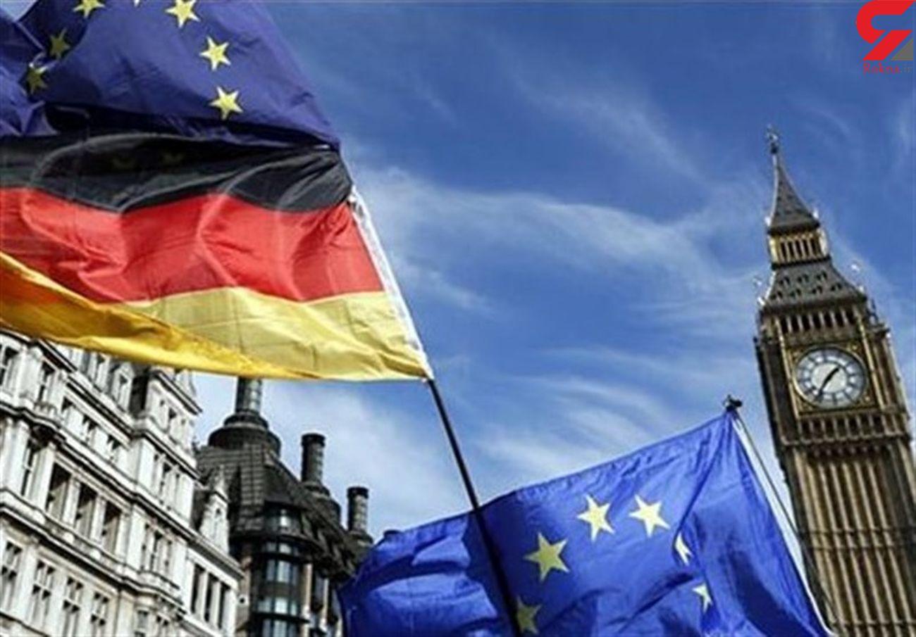 آلمان: به حفظ و اجرای کامل قطعنامه ۲۲۳۱ و برجام پایبندیم
