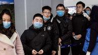 ممنوعیت ورود چینیها و کروناییهای خارجی به کشور