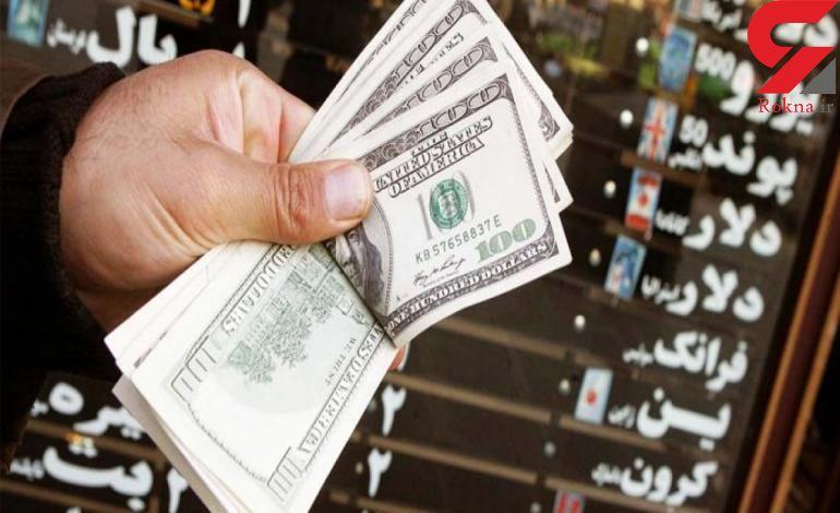 قیمت دلار تا شب عید چقدر میشود؟ + جدول