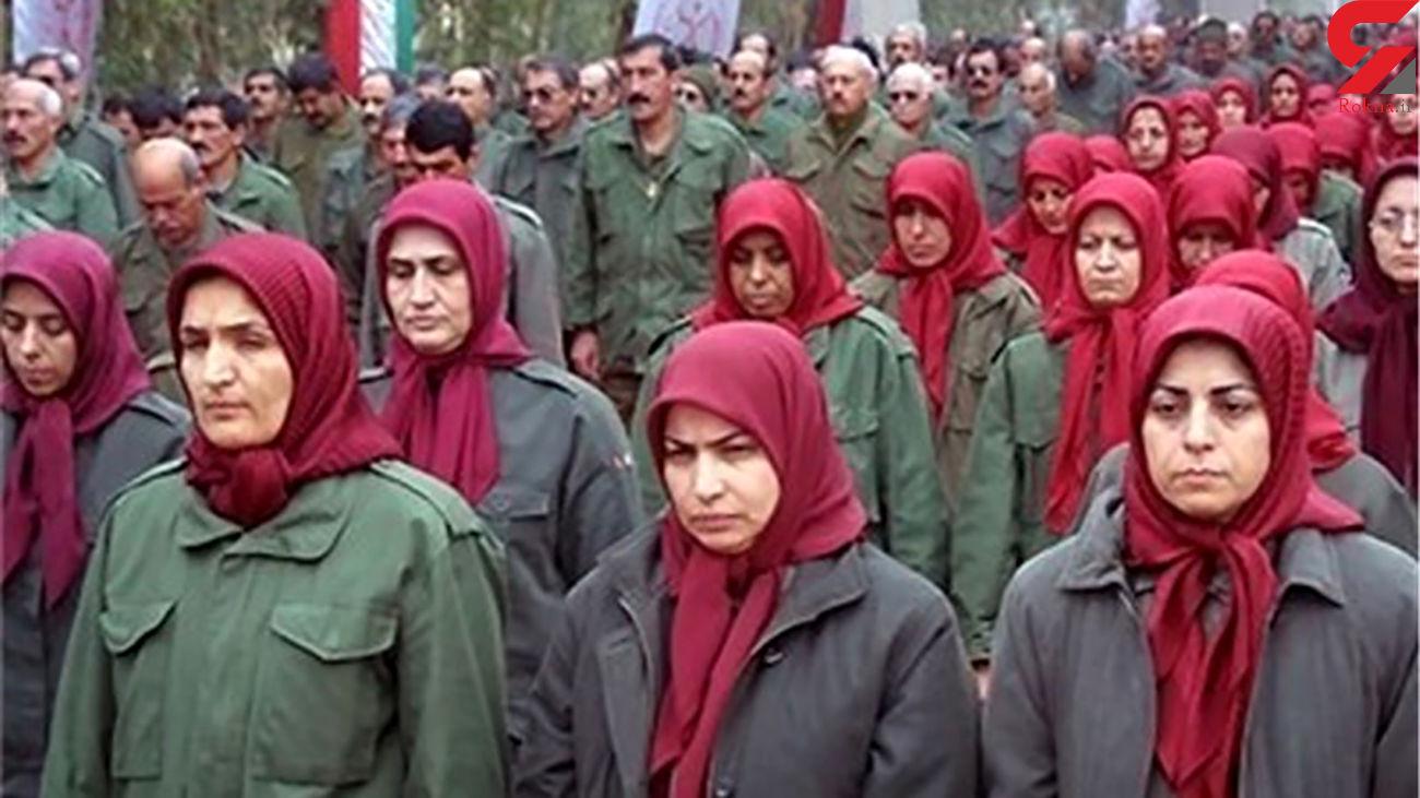 مهم ترین جنایت های منافقین در تهران + فیلم