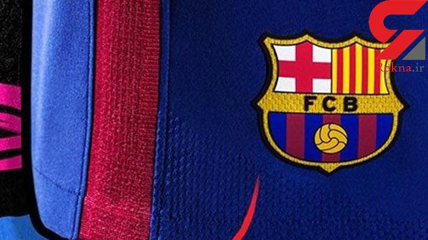 درآمد ۷۰۸ میلیون یورویی بارسلونا در ۱۲ ماه