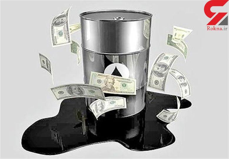 قیمت جهانی نفت امروز ۱۳۹۷/۰۷/۲۱