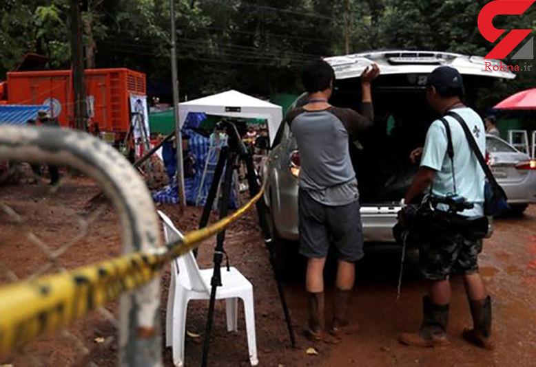 سرنوشت نامعلوم ۱۲ نوجوان فوتبالیست تایلندی گرفتار در غار + عکس