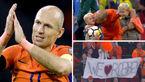خداحافظی آرین روبن از بازی های ملی با حضور همسر و فرزندانش + فیلم و عکس