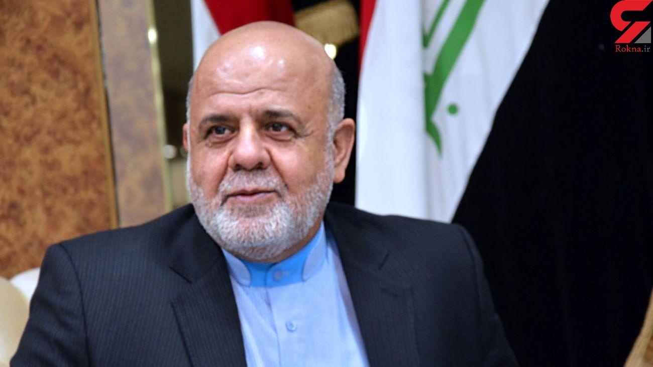 جزئیات رسیدگی به پرونده شهادت سردار سلیمانی و ابومهدی در عراق
