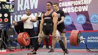 قدرت نمایی هرکول شیرازی در مسابقات روسیه با سنگین ترین وزنه تاریخ آسیا ! + فیلم