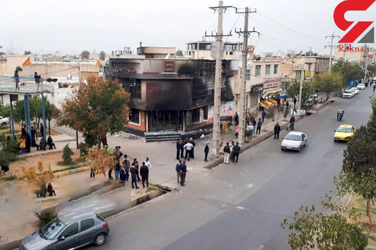 2 برادر بانک شیراز را تخریب کرده بودند! /  آنها از زندانیان قدیمی بودند