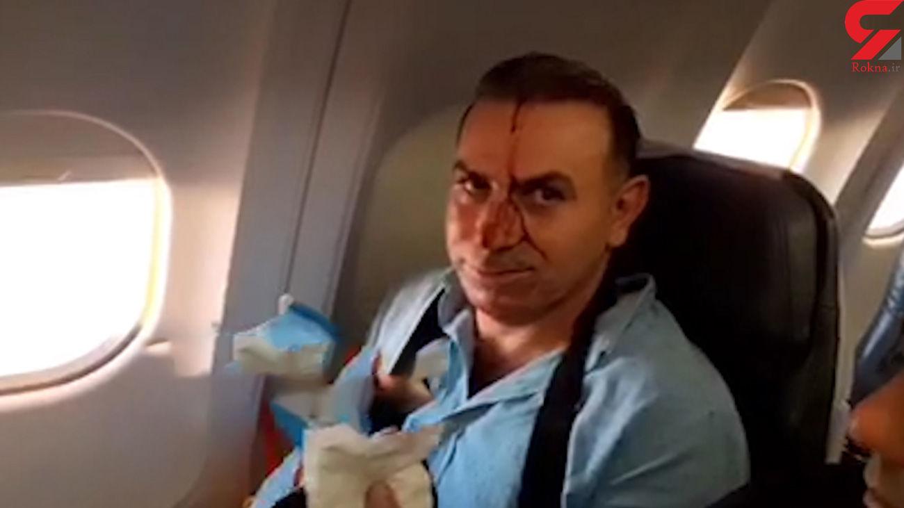 هواپیمایی ماهان: تعدادی از مسافران و خدمه پرواز آسیب دیدهاند