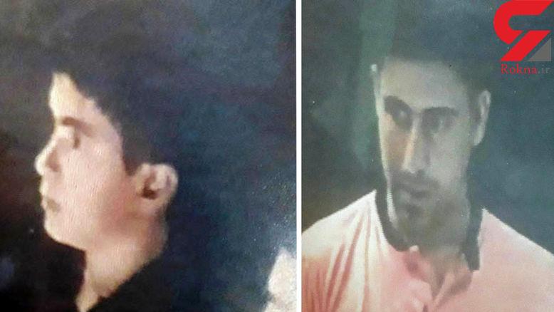 این قاتلان جوان را می شناسید ؟ / آنها نوجوانی را در قیامدشت به خاک و خون کشیدند +تصاویر