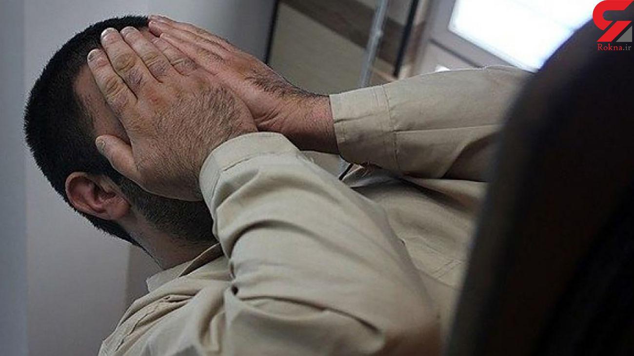 کلاهبرداری 50 میلیاردی در همدان / متهم در سفر به پاکستان دستگیر شد