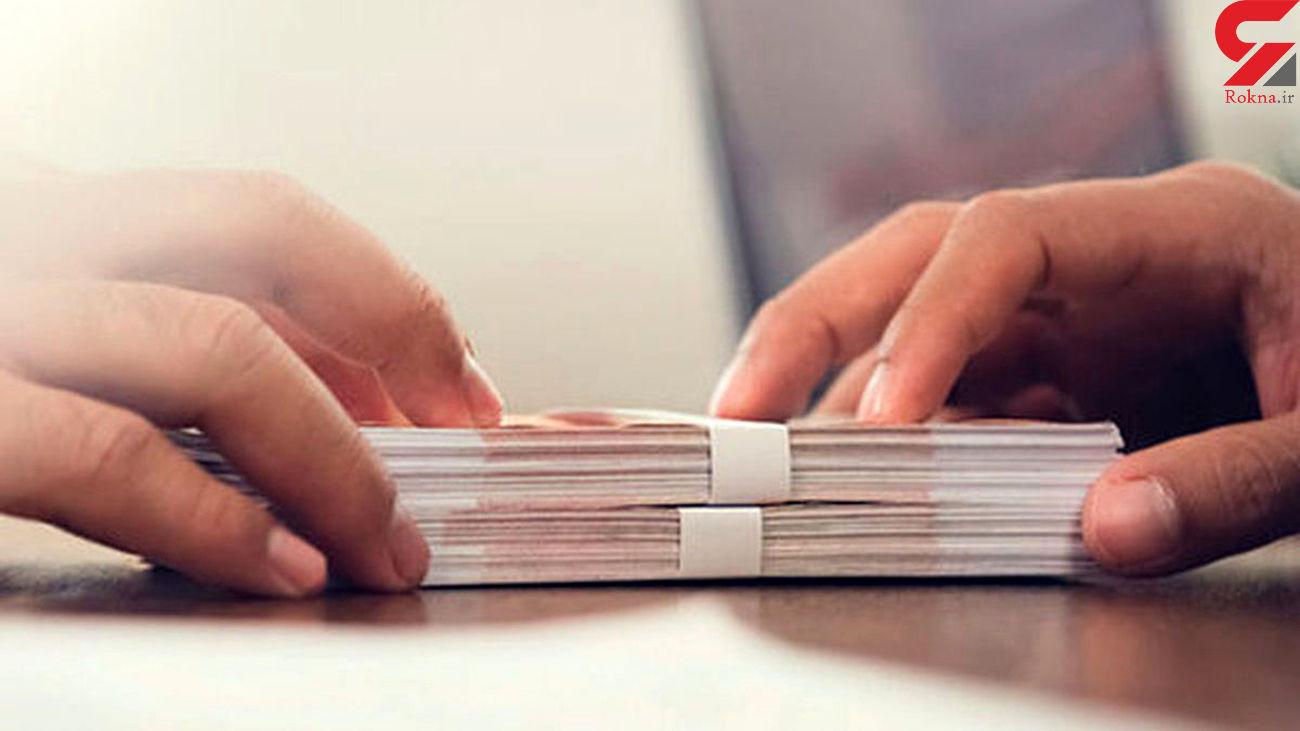 زمان پرداخت نوبت پنجم وام ضروری بازنشستگان کشوری اعلام شد