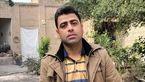 وزارت اطلاعات از اسماعیل بخشی شکایت میکند