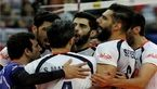 حریفان تیم ملی والیبال در مرحله دوم مشخص شدند