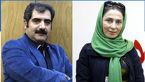 مریم کاظمی کارگردان و مدیر تئاتر شهر تهران دستگیر شدند + عکس