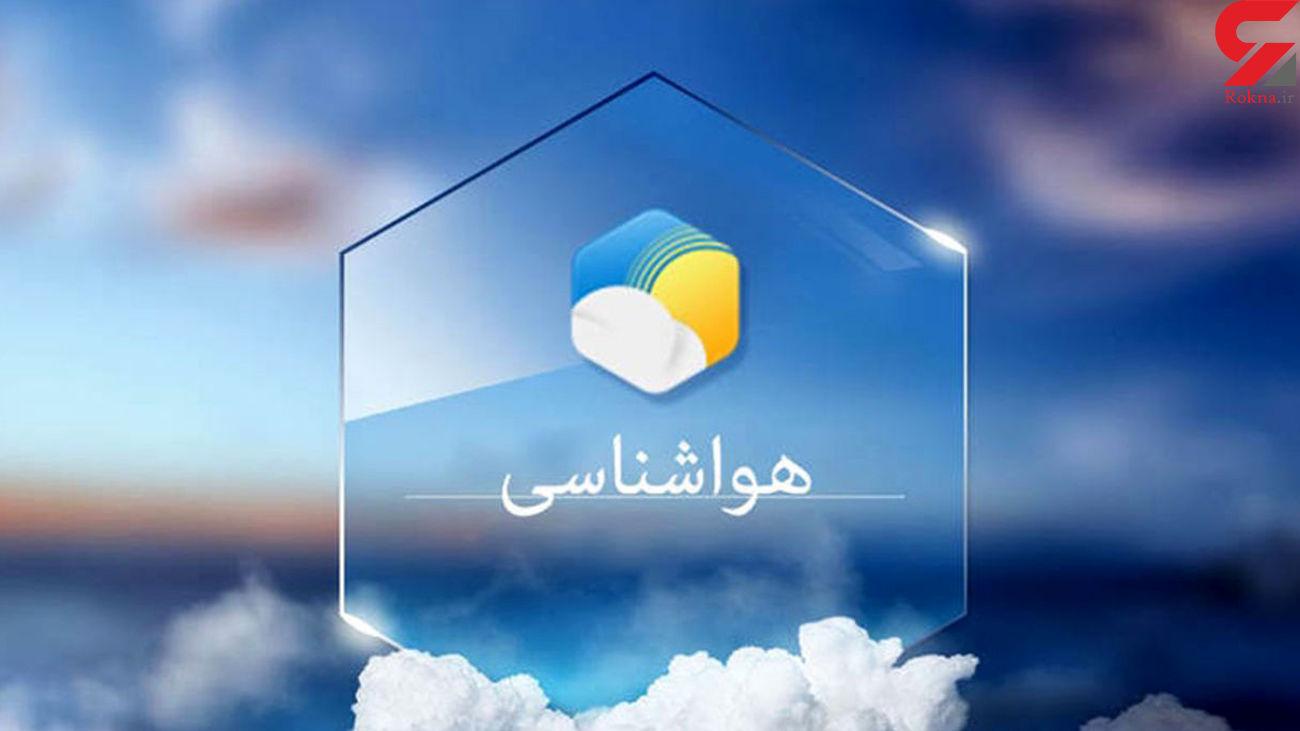 پیش بینی هوا / دمای تهران به 35 درجه می رسد