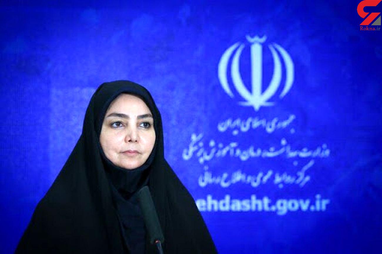 ۱۲۰ مبتلا به کرونا در ۲۴ ساعت گذشته در ایران جان باختند / ۸ استان در وضعیت قرمز