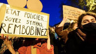 Thousands Protest against Police Images Ban in Nantes