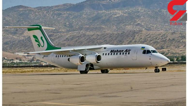 هند ممنوعیت ورود هواپیمای ایرانی را اعمال کرد