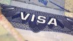 صدور ویزای اربعین ریالی شد/هزینه هر زائر برای دریافت ویزا ۱۷۰ هزار تومان